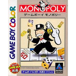 Monopoly [GBC - Used Good Condition]