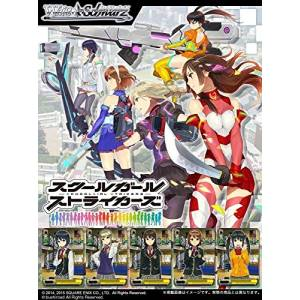 School Girl Strikers - Weiss Schwarz Trial Deck Pack [Trading Cards]