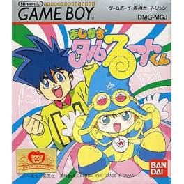 Magical Taruruuto-kun [GB - Used Good Condition]