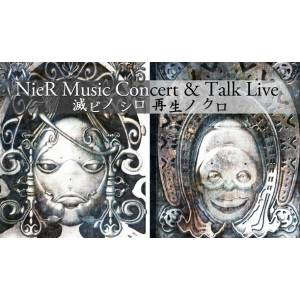 NieR Music Concert & Talk Live Blu-ray [OST]