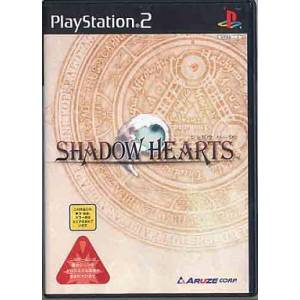 Shadow Hearts [PS2 - occasion BE]