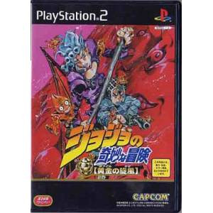Jojo no Kimyou na Bouken - Ougon no Kaze [PS2 - Used Good Condition]