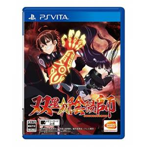 Sosei No Onmyoji / Twin Star Exorcists - Standard Edition [PSVita]