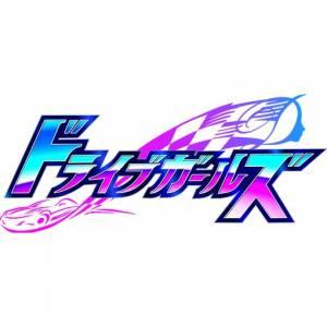 Shinsei Batteki Drive Girls - Standard Edition [PSVita]