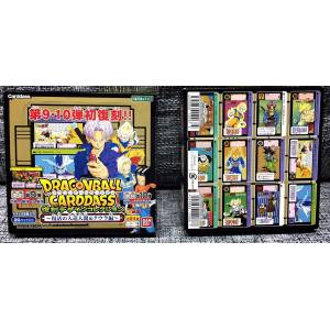 Dragon Ball - Carddass Fukkoku Design Collection -Android Saga/Cooler Saga- Pack Edition 20 Pack BOX [Trading Cards]