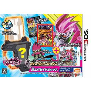 All Kamen Rider: Rider Revolution - SUPER EX-AID BOX [3DS]
