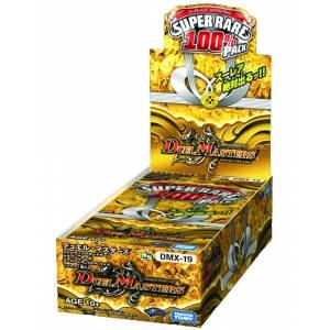 Duel Masters TCG - Dragon Saga Super Rare 100% Pack (DMX-19) 20 Pack BOX [Trading Cards]