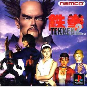 Tekken 2 [PS1 - Used Good Condition]