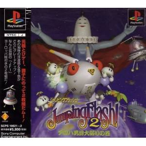 Jumping Flash! 2 [PS1 - Used Good Condition]