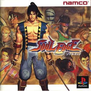 Soul Edge [PS1 - Used Good Condition]