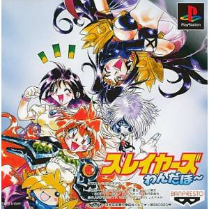 Slayers Wonderful [PS1 - Used Good Condition]