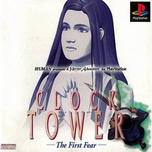 Clock Tower - The First Fear [PS1 - occasion BE]