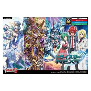 Cardfight!! Vanguard G - Character Booster Vol.1 Try Three NEXT 12 Pack BOX [Trading Cards]