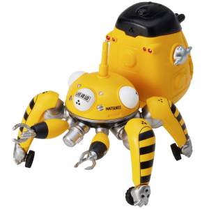 Ghost in the Shell S.A.C. - Tachikoma Yellow [Union Creative]