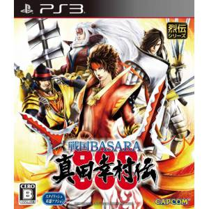 Sengoku Basara Sanada Yukimura Den [PS3 - Used Good Condition]