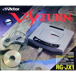 V-Saturn Model RG-JX1 [Used Good Condition - with Box]