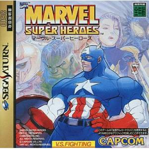 Marvel Super Heroes [SAT - Used Good Condition]
