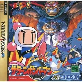 Saturn Bomberman [SAT - Used Good Condition]