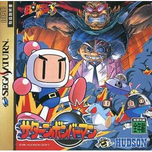 Saturn Bomberman [SAT - occasion BE]