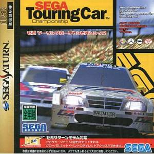 Sega Touring Car [SAT - Used Good Condition]