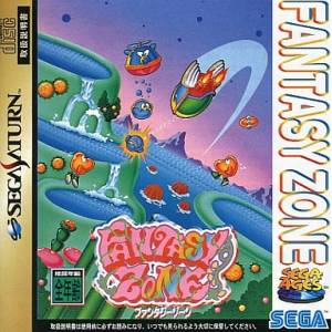Fantasy Zone [SAT - Used Good Condition]