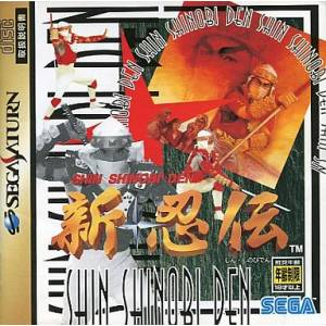 Shin Shinobi Den / Shinobi Legions [SAT - Used Good Condition]