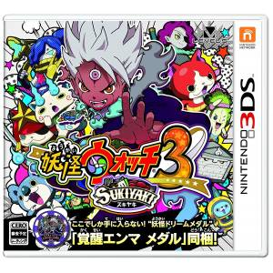 Yo-kai Watch 3: Sukiyaki - Standard Edition [3DS]
