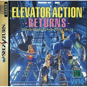 Elevator Action Returns [SAT - Used Good Condition]