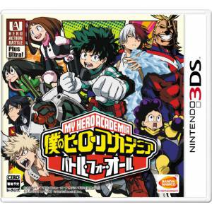 My Hero Academia / Boku no Hero Academia: Battle for All [3DS-Occasion]