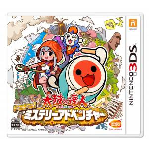Taiko no Tatsujin Dokodon! Mystery Adventure [3DS - Used Good Condition]