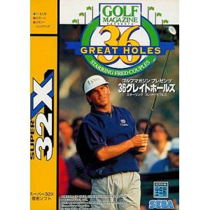 Golf Magazine Presents : 36 Great Holes [32X - occasion BE]