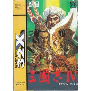 Sangokushi IV / Romance of the Three Kingdoms IV - Wall of Fire [32X - occasion BE]