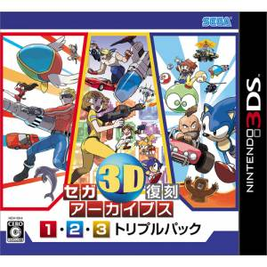 Sega 3D Fukkoku Archives 1 + 2 + 3 Triple Pack - Sega Store Limited  [3DS]