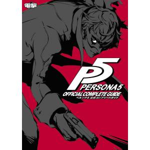 Persona 5 Official Guide Book [GuideBook / Artbook]
