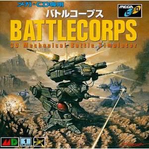 Battlecorps [MCD - occasion BE]