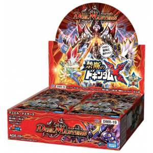 Duel Masters TCG - Kakumei Expansion Pack Chap.3 Kindan no Dokindam X  (DMR-19) 30 Pack BOX [Trading Cards]
