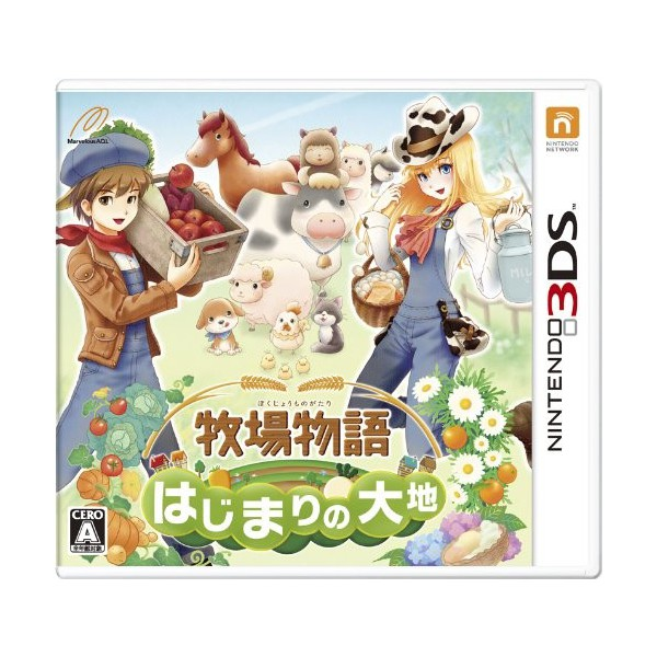 Harvest Moon Ds Can Food Maker