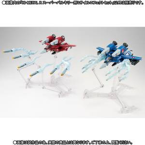 The Super Dimension Fortress Macross - Valkyrie Missile Effect Limited Set [HI-METAL R]