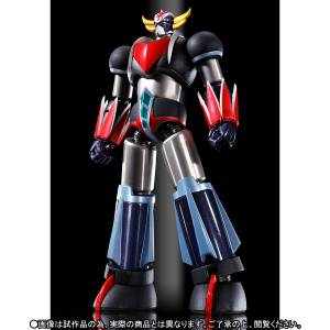 UFO Super Robot Grendizer - Kurogane (iron) Finish [Bandai Premium Limited Edition]