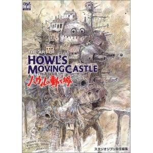 Studio Ghibli / Goro Miyazaki: The Art of Howl's Moving Castle [Artbook]