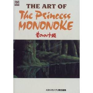 Studio Ghibli / Goro Miyazaki: The Art of Princess Mononoke [Artbook]