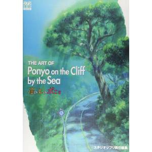 Studio Ghibli / Goro Miyazaki: The Art of Ponyo on the Cliff [Artbook]
