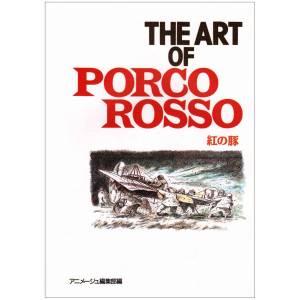 Studio Ghibli / Goro Miyazaki: The Art of Porco Rosso [Artbook]