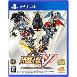 Super Robot Wars V - Premium Anisong & Sound Edition [PS4]
