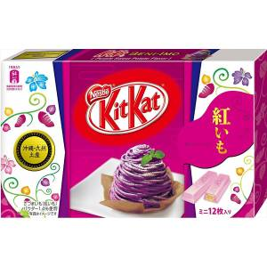 Kit Kat - Beni Imo (Sweet Purple Potato) [Food & Snacks]