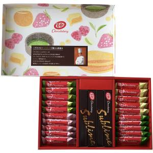 KIT KAT Chocolatory - Gift box (24 Pcs) [Food & Snacks]