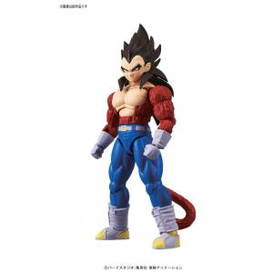 Dragon Ball Z - Dragon Ball GT: Super Saiyan 4 Vegeta  [Figure-rise Standard]