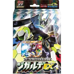 Pokemon XY BREAK - Perfect Battle Deck 60 Zygarde EX Pack [Trading Cards]