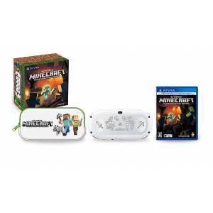 PlayStation Vita Glacier White Minecraft Special Edition Limited Bundle (MC2) [new]