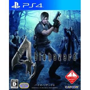 Biohazard 4 / Resident Evil 4 [PS4]